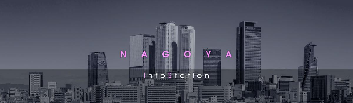 バイたんドット名古屋(baitan.nagoya)